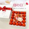 母の日・苺のプレミアムBOXケーキ。