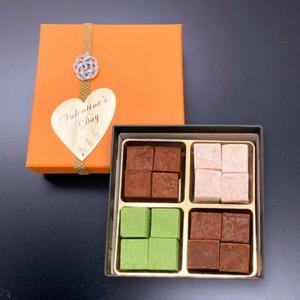 ありがとうBOX(翠ヶ丘の石だたみチョコレート)