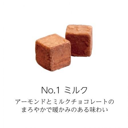 ありがとうBOX詰合せ(チョコレート&クッキー)