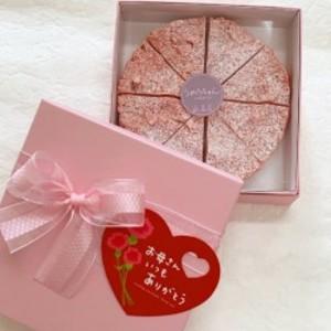 母の日・うめ乃ちゃん~フランボワーズのチョコレート