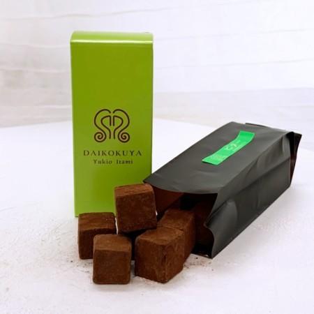 翠ヶ丘の石だたみチョコレート